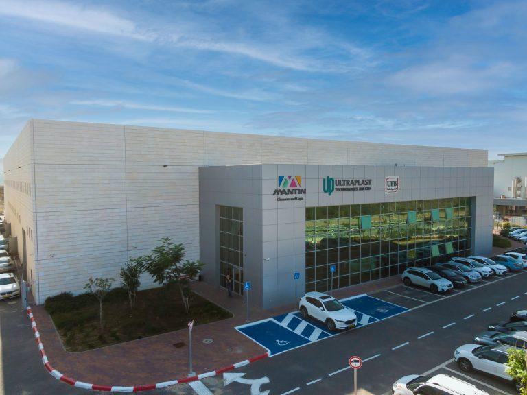 צילום של מרכז ניהול מנטין