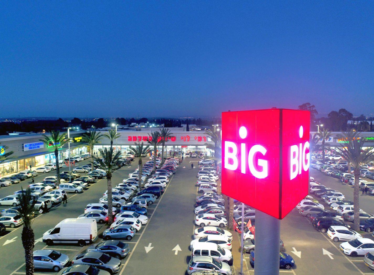 צילום של BIG מגה אור פרדס חנה