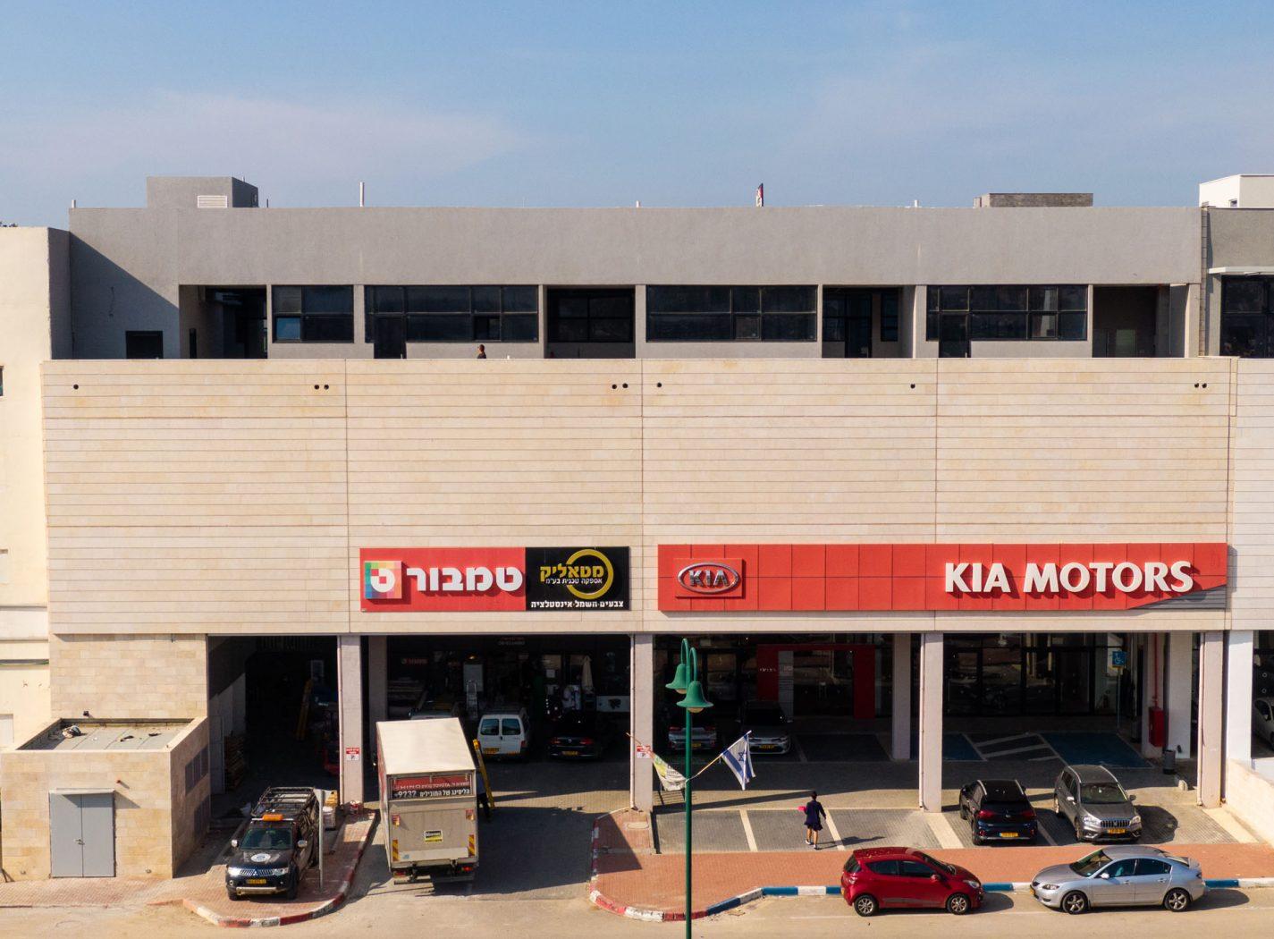 צילום של מרכז 41 שילת