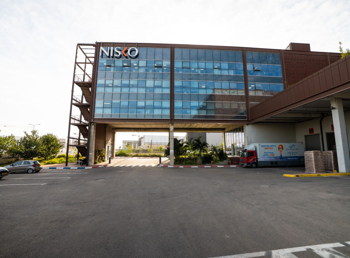 צילום של מרכז ניהול ניסקו